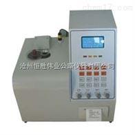 FCAO-II水泥游離氧化鈣自動測定儀價格 游離氧化鈣自動測定儀生產廠家