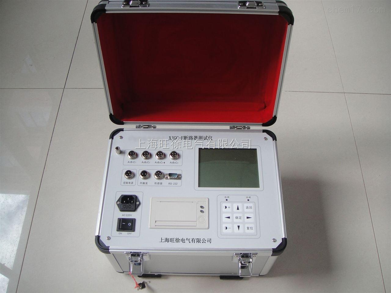 XJGC-F断路器测试仪