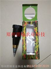 土壤酸化果園酸堿度測定數顯PH儀器
