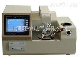 LCBS408闭口闪点测定仪厂家