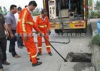 慈溪市污水管道疏通清淤CCTV检测清洗工程