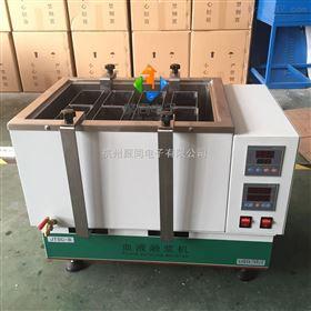 上海水浴血液融浆机JTSC-10现货供应