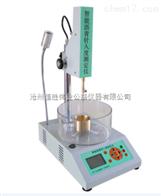 HSR-3B電腦瀝青針入度測定儀-恒勝牌現貨