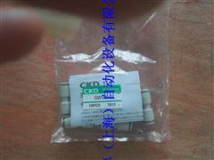 CKD接头GWS6-0