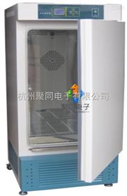 西安细菌培养箱MJX-350S现货供应
