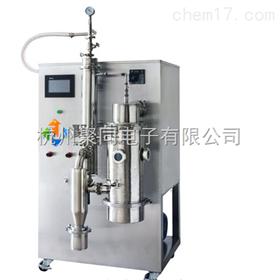 上海高速离心式喷雾干燥机JT-6000Y现货供应