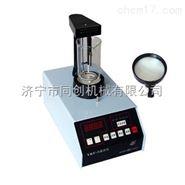 (硅油)熔点仪