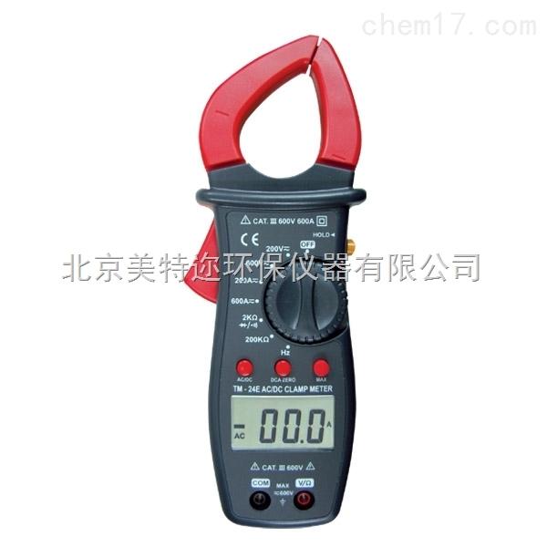 中国台湾泰玛斯TM-24E数字钳形表*