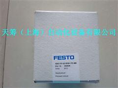 FESTO压力传感器SDE1-V1-G2-H18-C-P1-M8