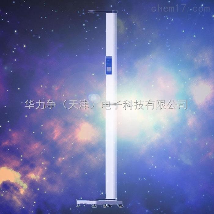 网络秤 微信秤 超声波自动测量 人体秤HLZ-60型