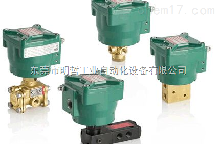 上海代理美国ASCO电磁阀阿斯卡ASCO双电控