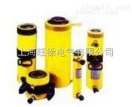上海旺徐SM800-200雙作用液壓千斤頂