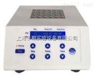 MD150-1单模块恒温金属浴\单模块干式恒温器