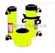 上海旺徐RRH1006雙作用中空型液壓千斤頂
