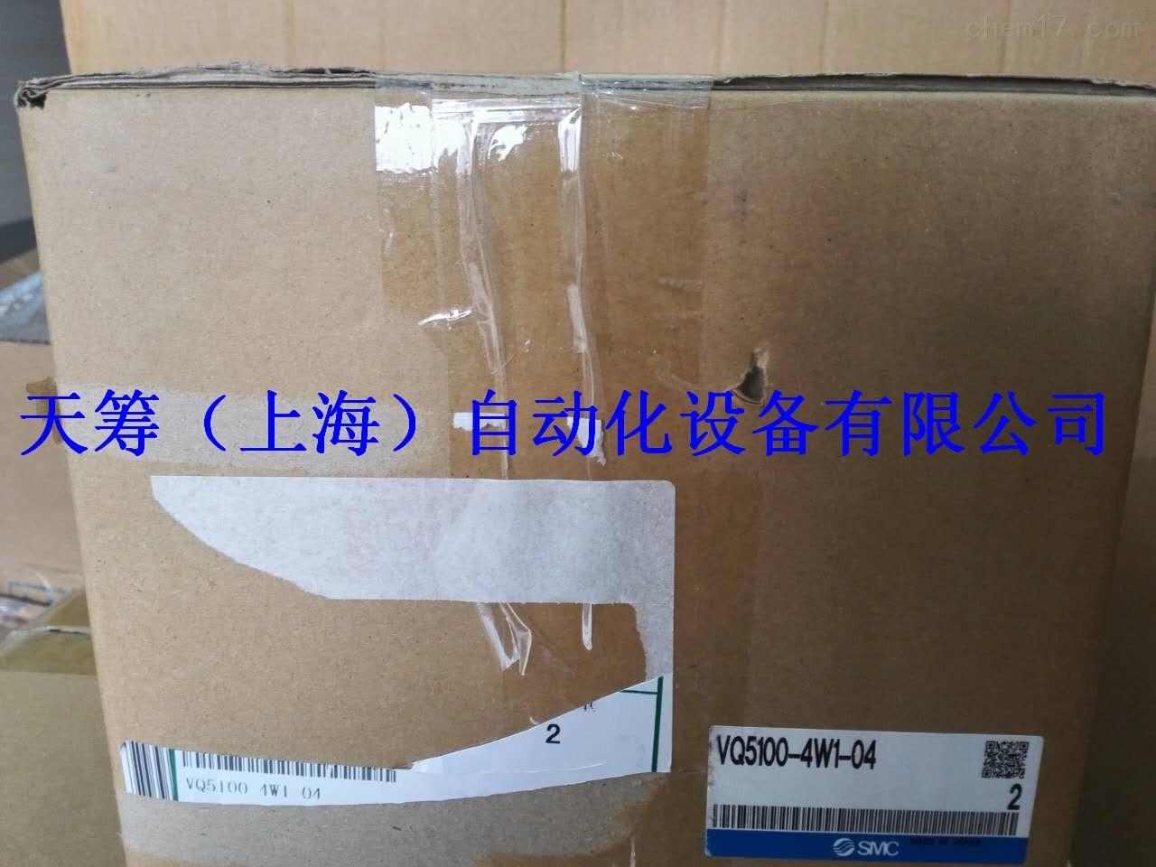 SMC电磁阀VQ5100-4W1-04