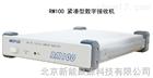 聚源RM100緊湊型數字接收機