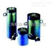 上海旺徐CLL302自鎖式液壓千斤頂