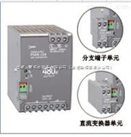 日本和泉IDEC开关电源主要特征