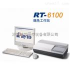 雷杜RT-6000雷杜RT-6000触摸屏全自动酶标仪_RT-6100雷杜品牌酶标仪