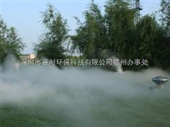 人造雾设备/园林景观/景观喷雾系列