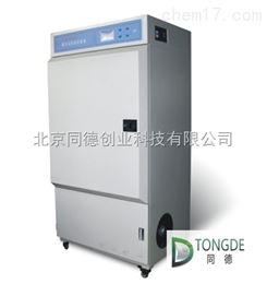 YG(B)751D新型纺织恒温恒湿箱