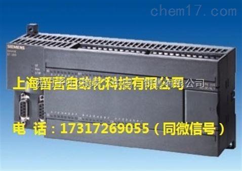 西门子s7-200smartemam06模块