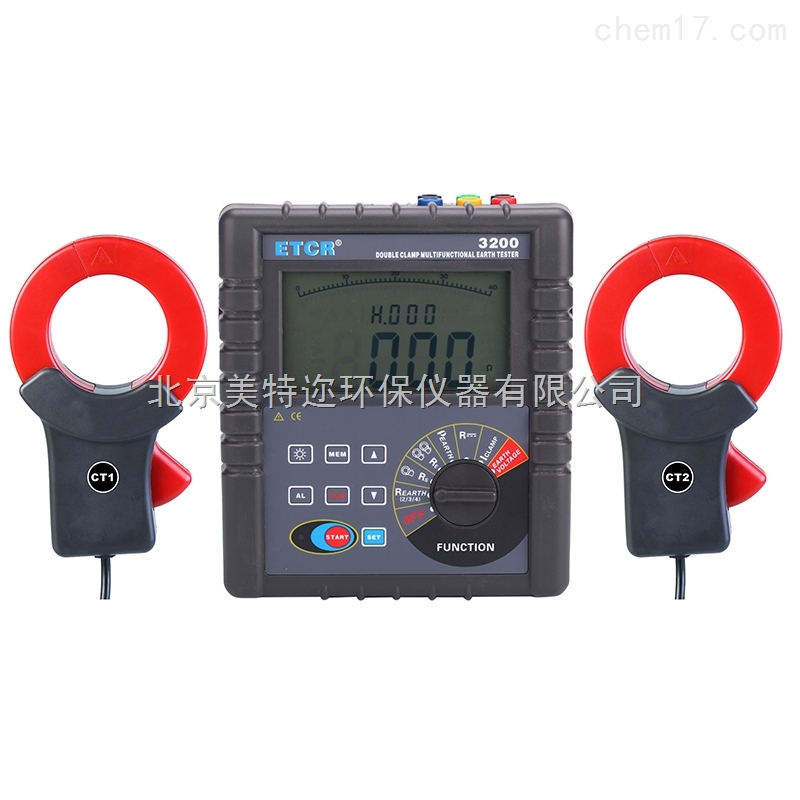 ETCR3200双钳接地电阻测试仪厂家直销