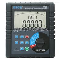 ETCR3700数字式电位测试仪厂家直销