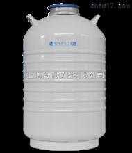 YDS-47-127-F盛杰47升液氮罐