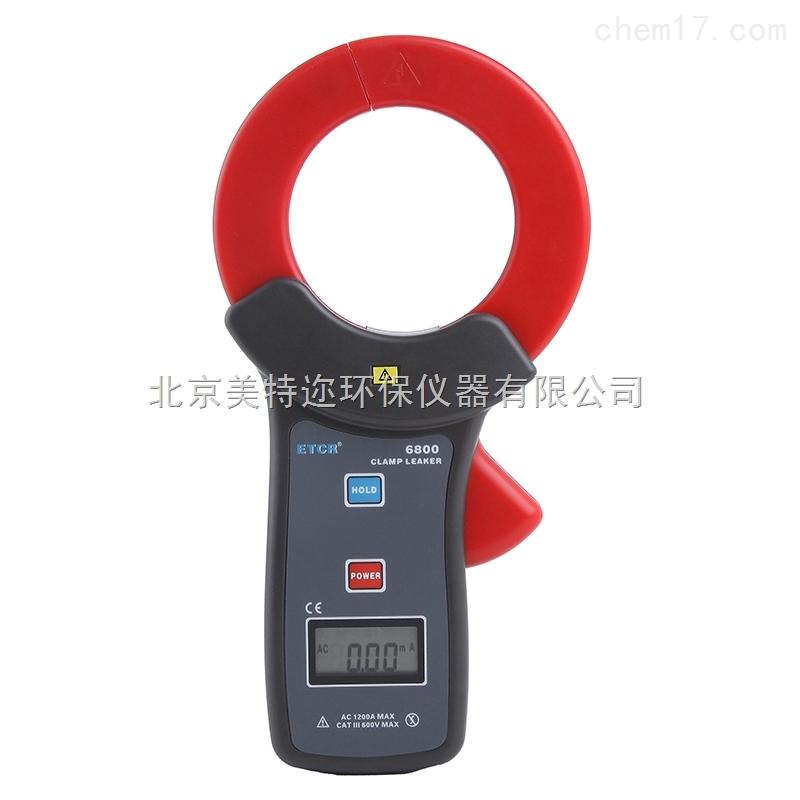 ETCR6800钳形数字式电流测试仪厂家直销
