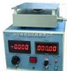 离子风机测试仪 风机测试仪 静电带电平板监测仪 平板监测仪