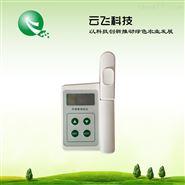 叶绿素测定仪供应 手持式叶绿素仪价格 河南云飞科技