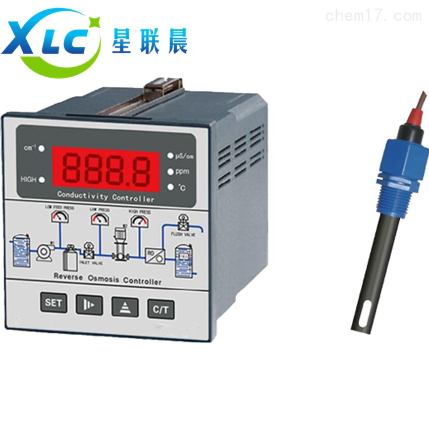 北京生产单级反渗透电导率仪XCKR-105厂家
