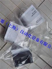 FESTO安全盖SDE1-SH