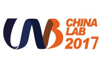 CHINA LAB2017广州国际分析测试及实验室设备展览会暨技术研讨会