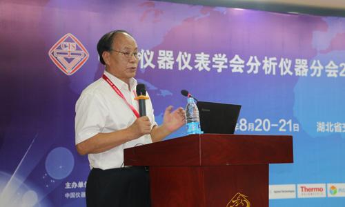 飞思拓科技当选中国仪器仪表学会分析仪器分会第九届理事单位