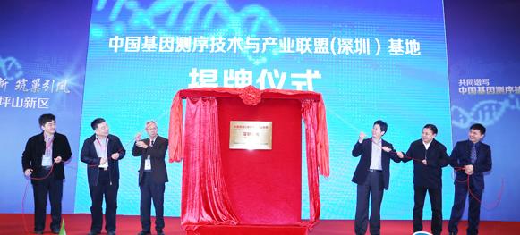 几百元就可做基因检测!深圳打造基因测序产业化集群