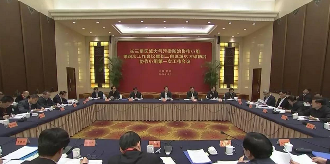 长三角区域污染防治协作机制会议在杭州召开