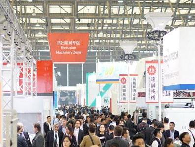 2017第十五届中国国际科学仪器及实验室装备展览会
