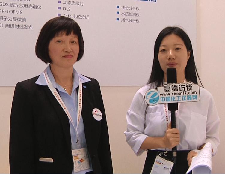 chem17专访堀场中国科学仪器事业部
