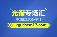产品分类页面光谱网展示
