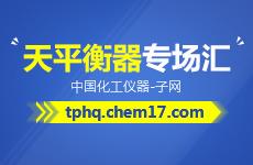产品分类页面天平衡器网展示