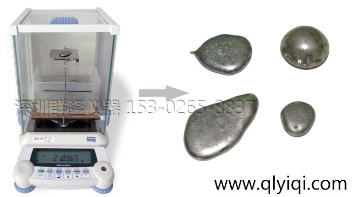 PTY-100水吊锡度测试仪,锡纯度测量仪,锡含量检测设备,深圳群隆仪器