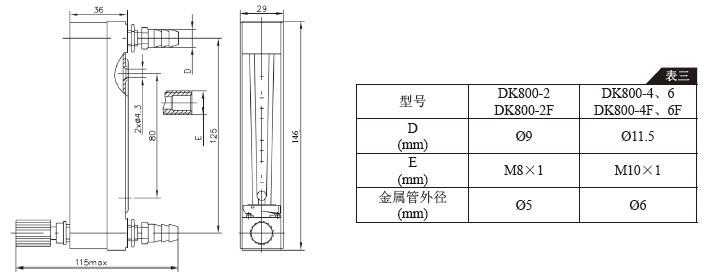 电路 电路图 电子 原理图 704_280