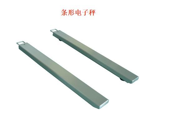 条形小地磅功能特点: * 喷塑或喷漆,花纹板和平板,灰色与蓝色可供