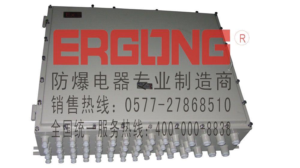 16a电流端子防爆接线箱