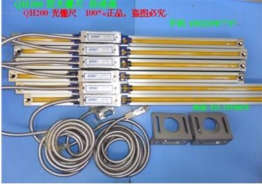 天津,光栅线位移传感器