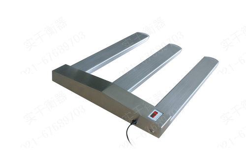 电子地磅秤U型结构图片