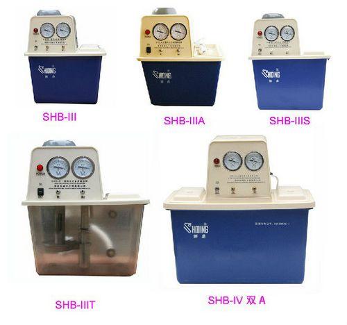 循环水式多用真空泵几款泵