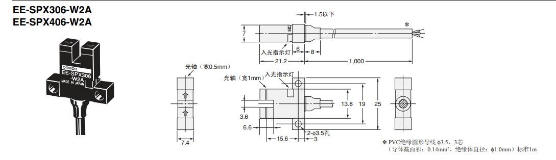 欧姆龙对射式光电开关外部接线图三线